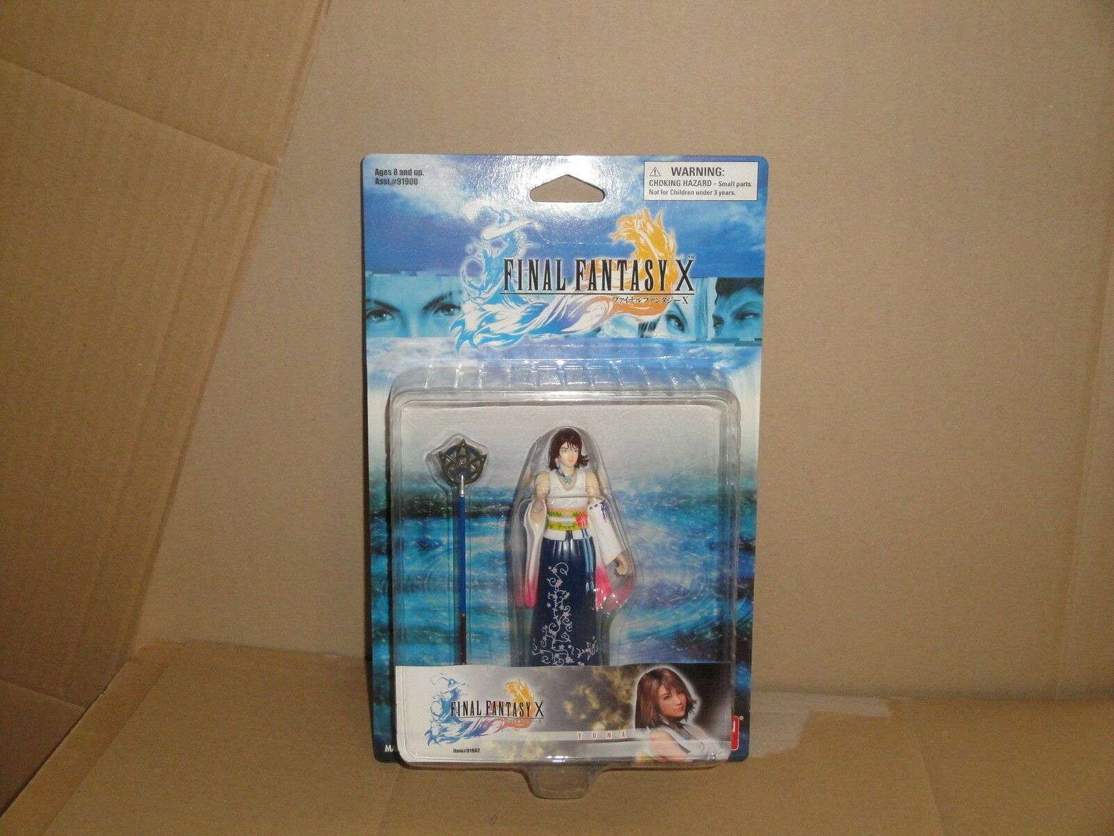 YUNA BY FINAL FANTASY 10 X ACTION FIGURE ASST  91902 BY BANDAI NEW IN BOX