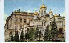 MOSKAU Moscow Russland 1965 russische ältere Postkarte