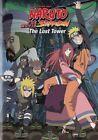 Naruto Shippuden The Movie Lost Tower 0782009242710 DVD Region 1