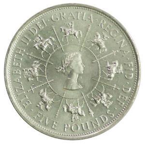 1953 1993 Queen Elizabeth Ii 40th Anniversary Of