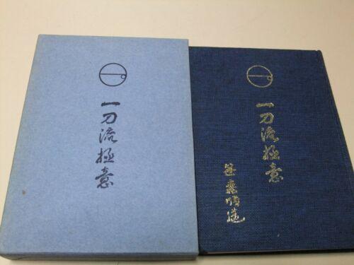 ILLUSTRATED KENJUTSU BOOK THE ESSENCE OF ITTO-RYU SASAMORI JUNZO ONOHA ITTO-RYU