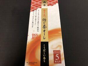 Morihan-Houjicha-Matcha-Au-Lait-Ocha-Hoji-Tea-Powder-Kyoto-5-Stick-MADE-IN-JAPAN