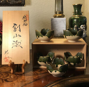 Ken Matsuzaki ? Japanese Oribe ware pottery Sushi/Rice Bowl With Box Set Of 5