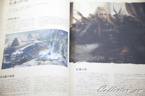 3-7 DaysWorld of Final Fantasy XIV Encyclopaedia Eorzea II Japanese