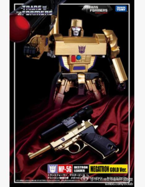 TAKARA TRANSFORMERS Master classe limitato MP05G oro Megatron giocattoli