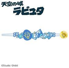 Ensky Pachiretto Anti Static Bracelet Laputa Castle in the Sky Levistone Crystal
