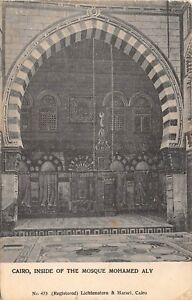 POSTCARD-EGYPT-CAIRO-Inside-of-the-Mosque-Mohamed-Aly