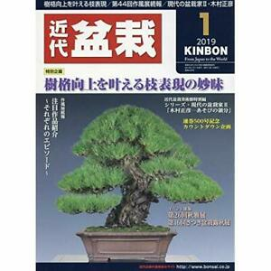 Monthly-modern-bonsai-2019-01-May-issue-magazine