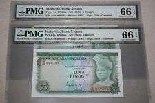 (PL) RM 5 A/59 009387 & 9388 PMG 66 EPQ ISMAIL ALI 2ND SERIES LOW NUMBER GEM UNC