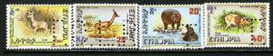 Ethiopia-Stamps-1114-1117-XF-OG-NH-Specimen