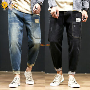 Homme-Camouflage-Loose-Denim-Pantalon-Stretch-Harem-Cropped-Jogger-Jeans-Plus-Taille-28-48