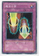 YU-GI-OH Magischer Zylinder Common Asiatisch