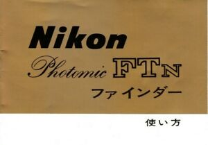 Authentique 1969 Rare Langue Japonaise Nikon Photomic Ftn Caméra Manuel De 34 Pages-afficher Le Titre D'origine