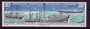 Gabon Michel numéro 294 - 295 cachet-afficher le titre d`origine TFhRghmp-07133628-650010138