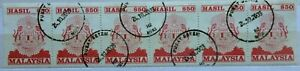 Malaysia Used Revenue Stamps - 6 pcs $50 Stamp (Old Design Big Size)