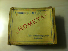 VERY RARE Kometa vintage MA-5 rc glow engine airplane plane russian cometa old