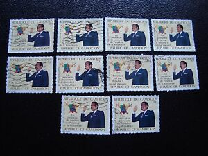 CAMEROUN-timbre-yvert-et-tellier-aerien-n-333-x10-obl-A03-stamp-cameroon