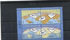 Macedonia 2008 europa la lettera in blocco  MNH