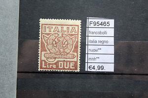 FRANCOBOLLI-ITALIA-REGNO-MNH-NUOVI-F95465