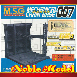 TT-MECHANICAL-CHAIN-BASE-007-Machine-Nest-and-Action-Base-for-Gundam-Model-Kit
