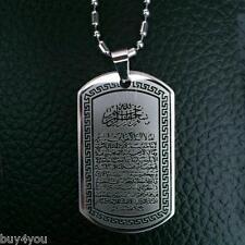 Allah Ayatul Kursi Ayatul Kürsi Ayat Al Kursi Dua Anhänger Kette Halskette Islam