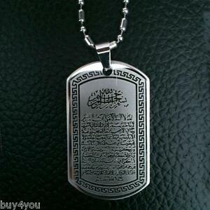 Allah ayatul kursi ayatul krsi ayat al kursi dua pendant necklace image is loading allah ayatul kursi ayatul kursi ayat al kursi aloadofball Gallery