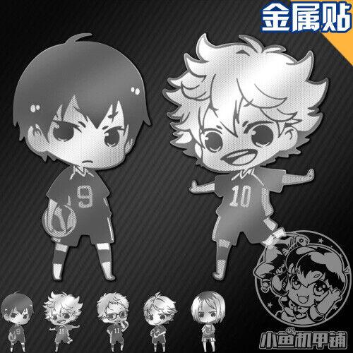 Haikyuu! Hinata Shoyo Metal Stickers Kageyama tobio Sticker 10 PCS//SET