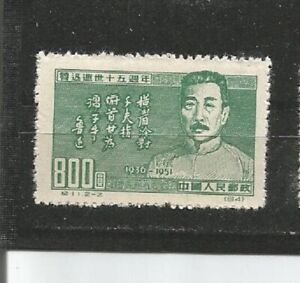CHINE-ASIE-OLD-STAMPS-TIMBRES-SELLOS-timbres