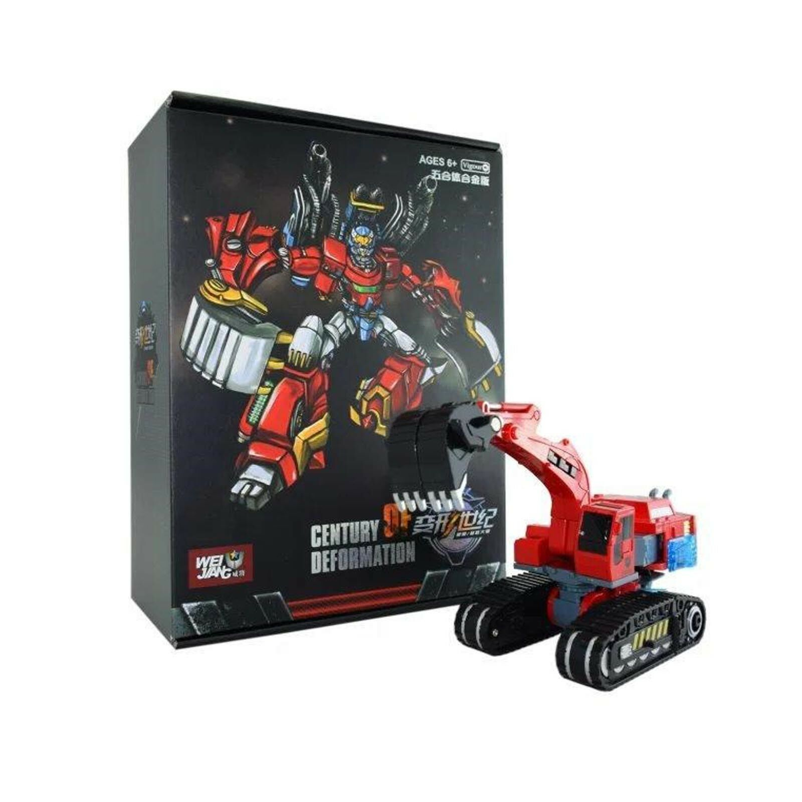 Transformers WEIJIANG Century of of of deformation Digger Excavator Cars Toys Gift Kid 4fbf23