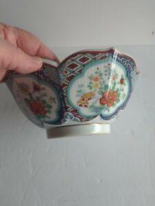 Vintage Imari Ware Japan Hand Painted Decorative Floral Gold Trim Bowl 7x4 in