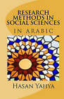Research Methods in Social Sciences: In Arabic by Hasan Yahya (Paperback / softback, 2008)