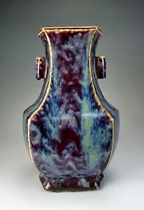Chinese-Antique-Jun-Ware-Fambe-Glaze-YaoBian-Porcelain-Vase