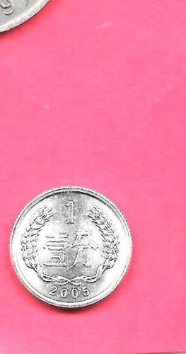 CHINA CHINESE KM1 2005 UNC-UNCIRCULATED SMALL OLD FEN ALUMINUM COIN