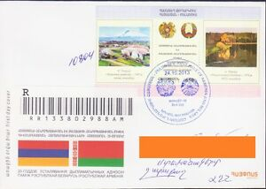 Objective Armenia Registered Fdc To Nagorno Karabakh Joint Issue With Belarus R1366 Customers First Stamps Asia