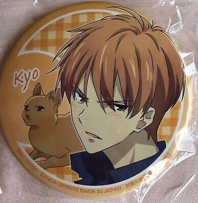 Fruits Basket Can Badge About 7cm Sega Kyo Kyou Soma