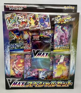 Pokemon Card VMAX Special Set Box Japanese Shield promo Shocking Volt Tackle