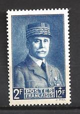 France 1943 Yvert n° 570 neuf ** 1er choix