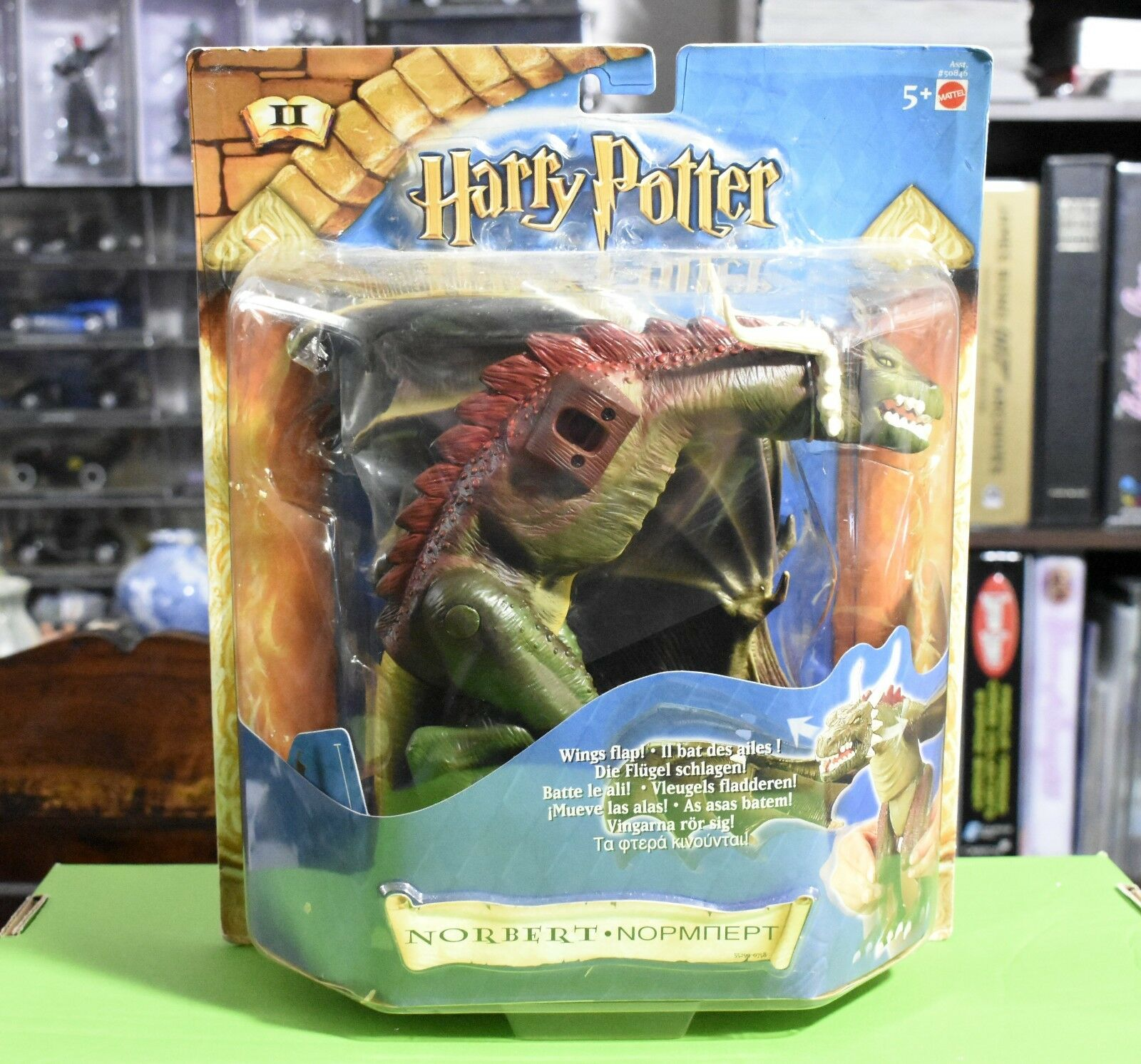 Vintage Harry Potter Norbert Dragon Deluxe Action Figure (2001) Still Sealed