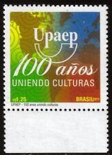 BRAZIL MNH 2011 The 100th Anniversary of UPAEP