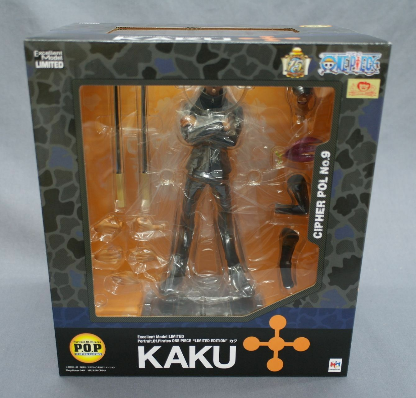 One Piece Excellent Model Limited Edition - 1/8 Kaku MegaHouse Japan NEW