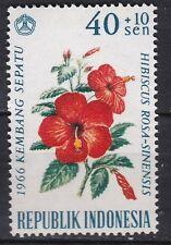 INDONESIE  JAAR 1965 NR. Y&T 443 ** (L9)