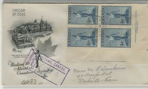 CANADA 1947 REGISTERED FIRST DAY COVER CITIZEN OF CANADA