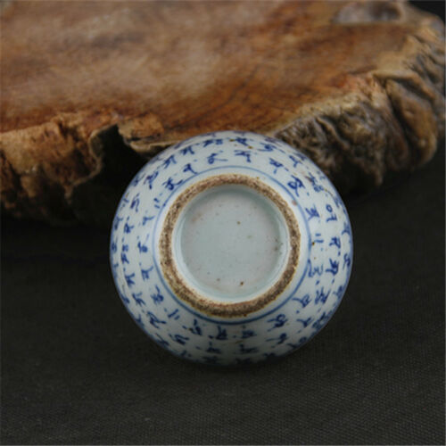 Collection chinese Ming Dynasty blue and white porcelain Sanskrit bowl