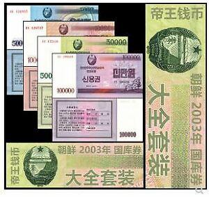 Korea Treasury Bill Set 4pcs (UNC) 2003年 朝鲜5千 1、5、10万国库券 4张/套 全新 #3