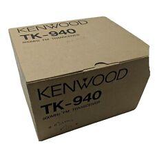 Kenwood Tk 940 Mobile Radio Vhf Uhf 800 Mhz