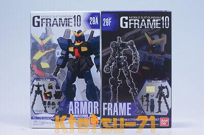 Mobile Suit Gundam G Frame 10 Aile Strike Gundam set Figure BANDAI