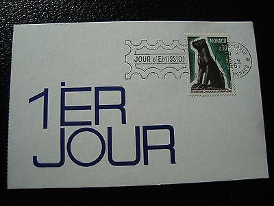 Karte 1 Tag 5/4/1967 Erfrischend Und Wohltuend FüR Die Augen cy56 Monaco