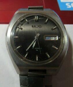 17 камней часы сейко продать часы минск продам