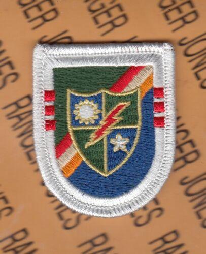 US Army 3d Bn 75th Infantry Airborne Ranger Regt DUI beret flash patch 84-99 m//e