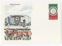 """alte DDR Ersttagspostkarte """"Briefmarkenweltausstellung Bulgarien 1989"""" / Neu !"""